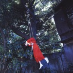 NOBUYOSHI ARAKI Untitled Cibachrome  -® Nobuyoshi Araki Courtesy the artist and kamel mennour, Paris_7