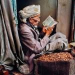 Steve McCurry, Sana'a, Yemen