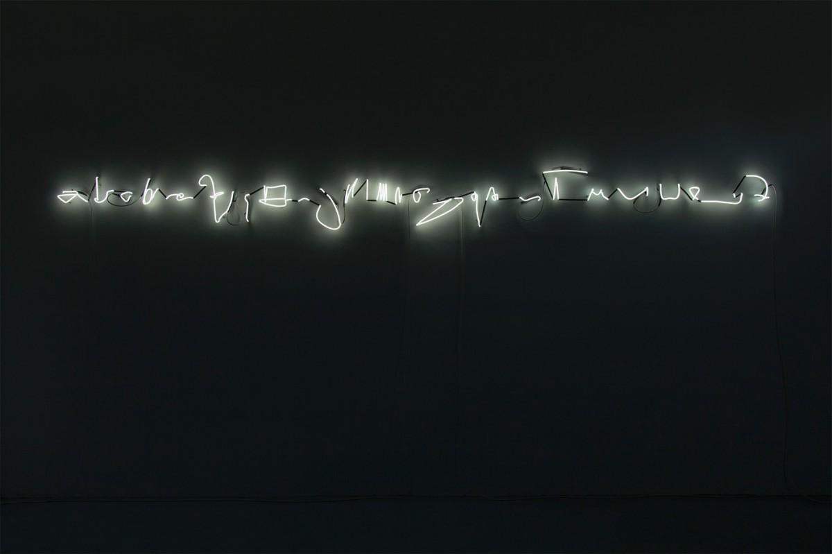 Antonio della Guardia, Alfabeto del potere, 2018