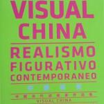 visualchina