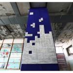 Paolo Dore_Tetris