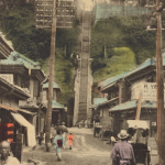 100 stone steps, Yokohama, 1907 - 1918