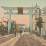 Toyokuni Shrine Nakanoshima, Osaka, 1907 - 1918