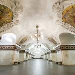stazione di Kievskaya, Mosca