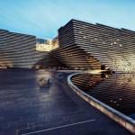 design museum V&A