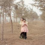 Jiehao Su, Borderland 7