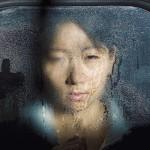 Michael Wolf Tokyo Compression 18, 2010