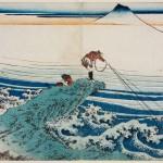 Hokusai, Kajikazawa nella provincia Kai