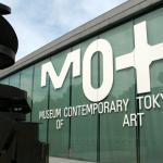 Museo Arte contemporanea di Tokyo