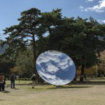 Anish Kapoor Sky Mirror, 2018