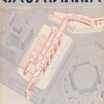 Cover rivista Casabella. Mondadori Editore